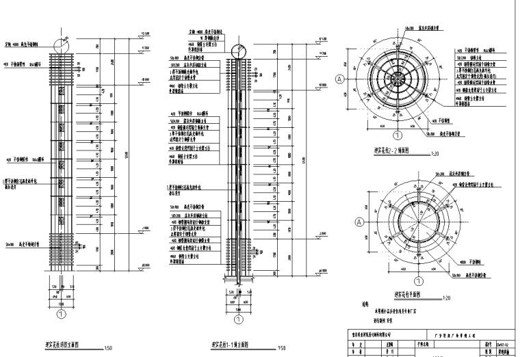 重庆广安思源广场景观工程CAD全套施工图_5
