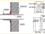 聚合物水泥基防水、自粘防水卷材施工技术交底