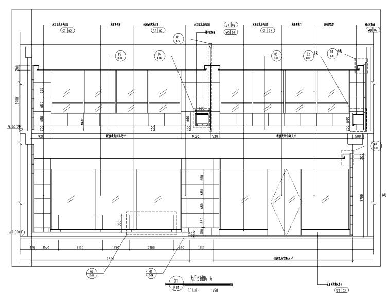 某茶馆室内装修设计完整图纸(含施工图JPG)