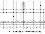 五层办公楼框架结构设计计算书