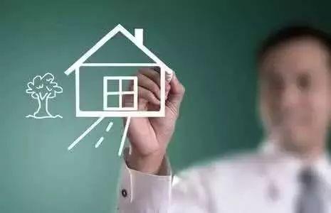 为了一套房子,拼搏半辈子还房贷究竟值不值得?