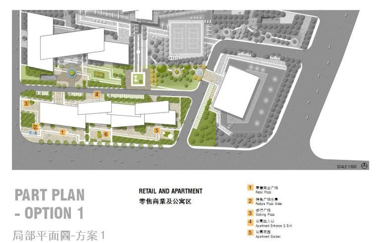 [江苏]坊前综合商业体景观设计方案文本PPT(91页)_3