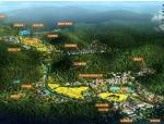 [广东]某市白云区太和镇白山村村庄规划景观设计PPT(92页)