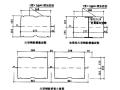 新白云机场航站楼组合梭形柱及箱形压型钢板屋面设计论文