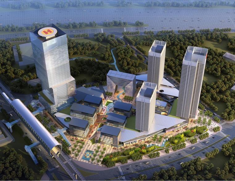 [广东]深圳中小企业总部综合体建筑方案文本(JPG+51页)
