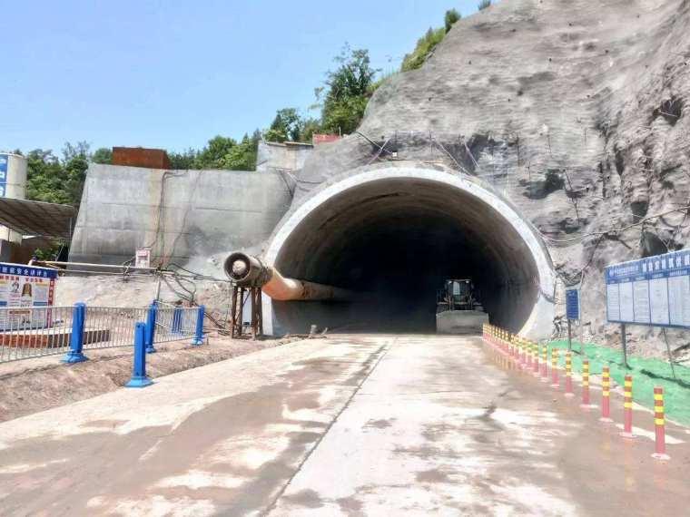 高速公路建设项目隧道施工安全监理细则(word,38页)