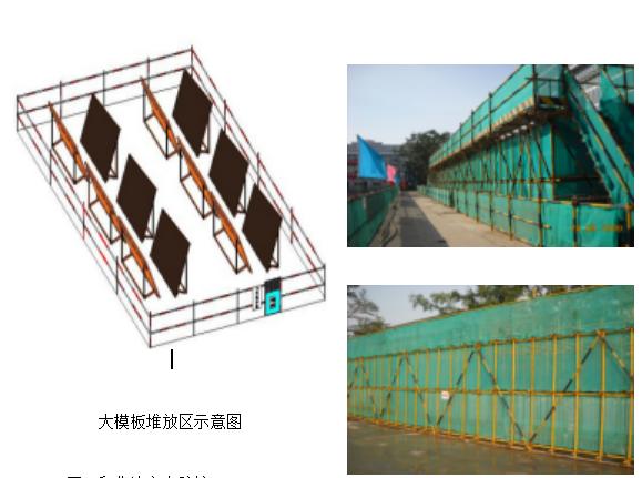 改扩建工程施工组织设计(钢骨混凝土排架结构,近300页)_10
