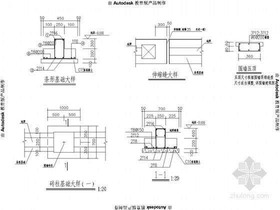 居住区围墙基础施工图