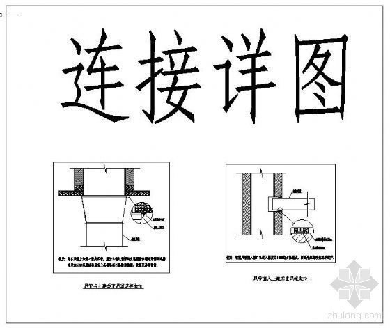 暖通专业标准图例
