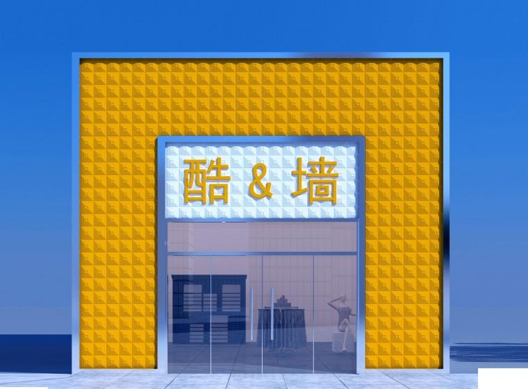 金属装饰板外墙门头酷墙装饰效果图2016