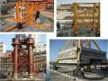 建筑施工大型机械设备管理要点培训课件(附多图)