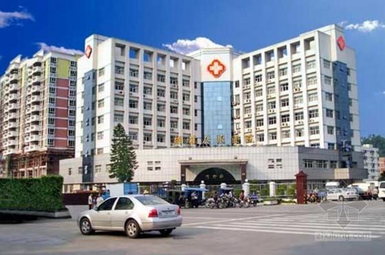 [浙江]超高层综合医院建设工程监理大纲(附图丰富 480页)