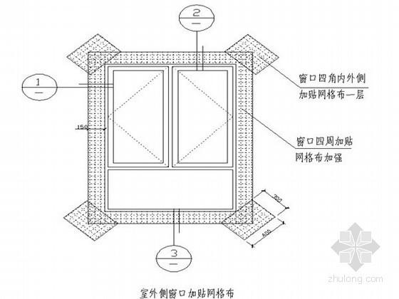 商业广场墙体节能工程监理实施细则
