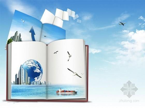 施工全套合同资料下载-[湖南]2014版建设工程施工合同范本(全套)