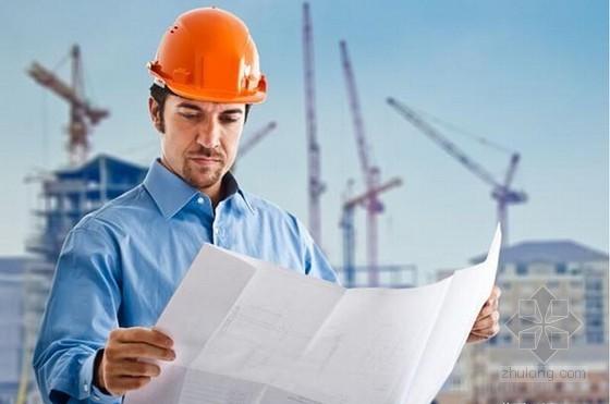 建筑工程资料管理规程培训讲义(77页 编制详细)