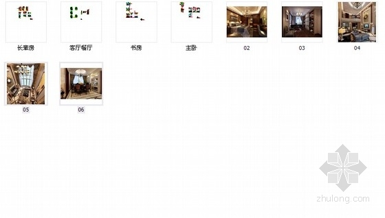 经典优雅两层别墅欧式风格装修图(含效果图) 总缩略图