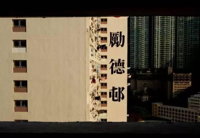 看过那么多经典港片,但你真的了解香港建筑吗?_15