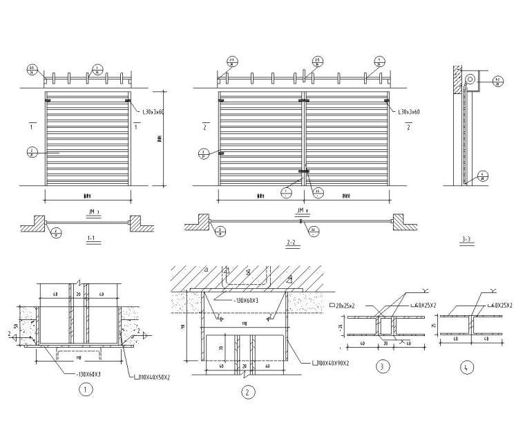 33个铁栅门节点构造详图——建筑详图