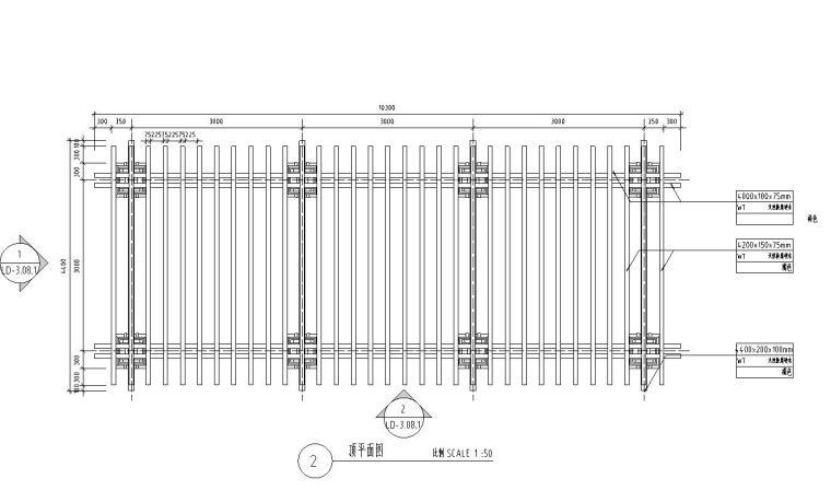 特色精品廊架设计详图(钢筋混凝土结构)