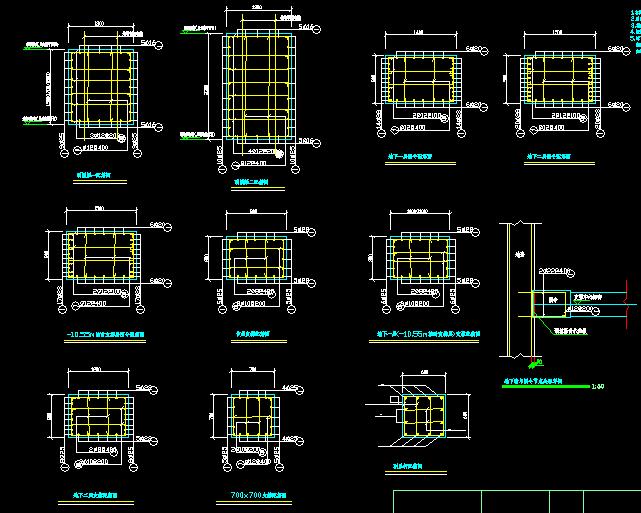 上海环球金融中心基坑逆作法施工结构图_6