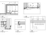 邱德光兰馨公寓A户型施工图