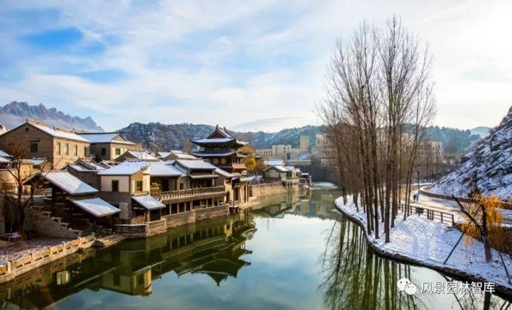 最新四部委联合发文:特色小镇建设严控房地产化倾向_1