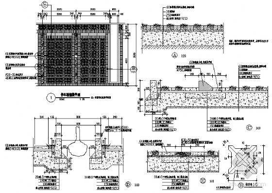 停车场施工详图-4