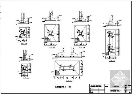 [学士]某四层教学楼毕业设计(含计算书,建筑、结构图)