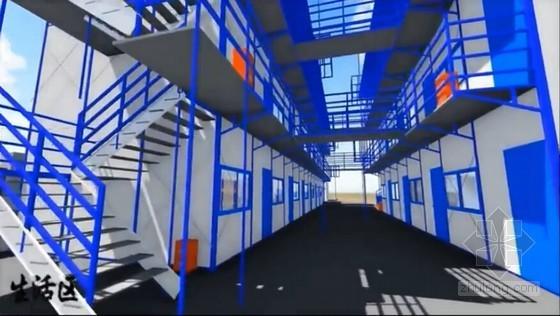 建筑工程施工现场标准化布置管理动画视频(MP4格式 5分钟)