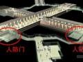 城市軌道交通及車站設備教學課件1212頁PPT(附標準 試題案例 照片動畫)