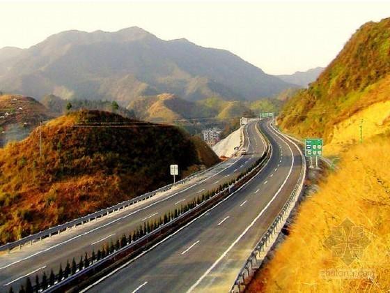 路基路面工程施工技术课程讲义1611页PPT(附试卷 案例 动画)