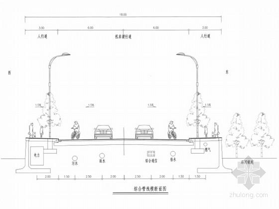 [浙江]城市支路道路及给排水工程施工设计61张