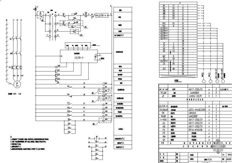 天津某污水处理厂全套电气施工图纸