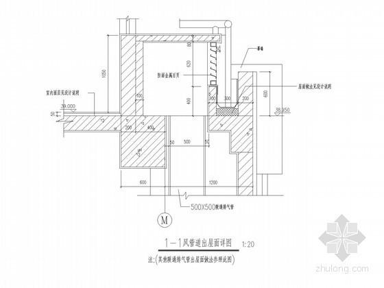 [江苏]超高层酒店风管节点详图