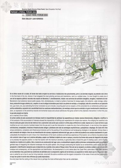 ELcroqis建筑工作室-2