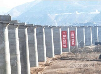 兰渝铁路指导性施工组织设计