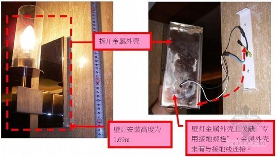 机电安装质量通病案例图文解析94页(水电暖)