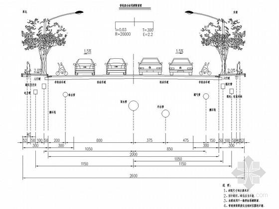 [重庆]城市次干道全套施工图设计207张(道排 交通 绿化 照明)