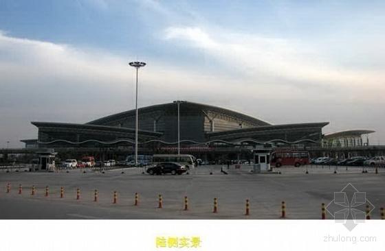 山西某机场航站楼创鲁班奖工程施工质量汇报(PPT 图文并茂)