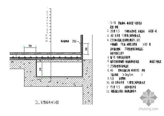 北京某多层剪力墙结构高档公寓群卫生间防水施工方案(聚乙烯丙纶卷材)