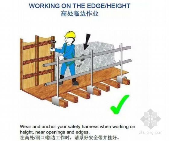 外资企业安全施工漫画图片(中英文对照)