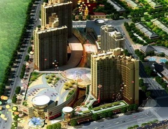 [北京]小区工程混凝土施工方案(长城杯)