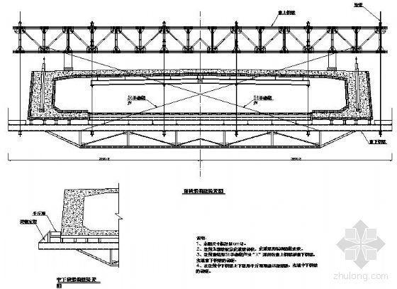 桥梁挂蓝设计图