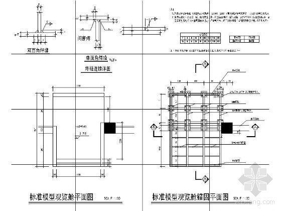 [辽宁]城市规划展示馆装饰设计图-图5