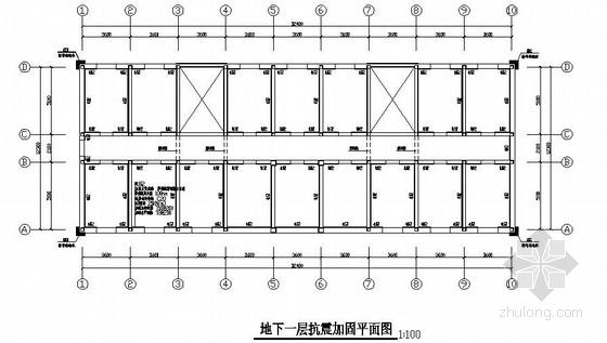砌体结构办公楼抗震加固结构施工图(楼屋盖形式)