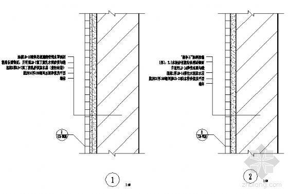 外墙条砖构造层次(II级设防)