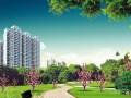 [毕业论文]房地产营销策略研究分析(1.7万字)