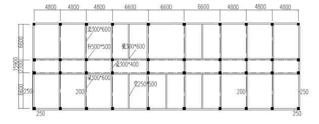 石家庄某混凝土框架结构办公楼设计