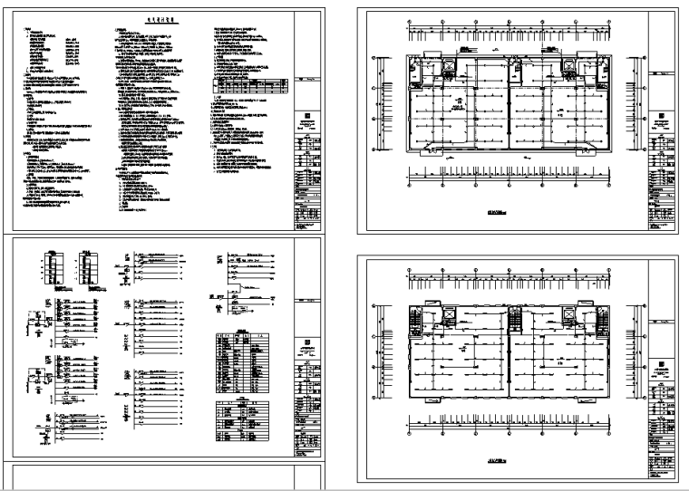 [浙江]中小企业创业园工业园区电气全套施工图(17年)_4
