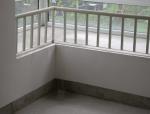 [青岛]住宅工程质量通病防治